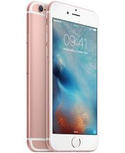 Apple iPhone 6S 32GB, růžový